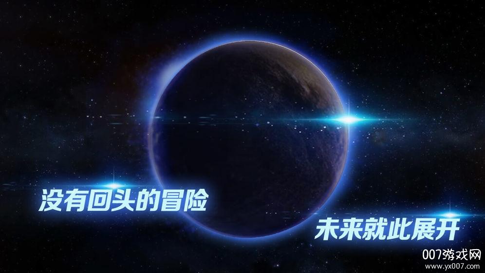 �w�S星球�o限金��荣�破解版v5.8 中文版