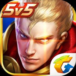 王者�s耀六倍�角��app不封�版v1.0 ��I版