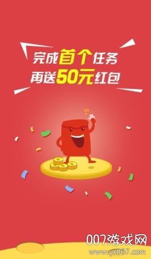 漫游仙界app�Y金�P福利版v1.2 最新版