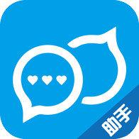 聊天助手�件app破解永久vip版v1.5.3 安卓版