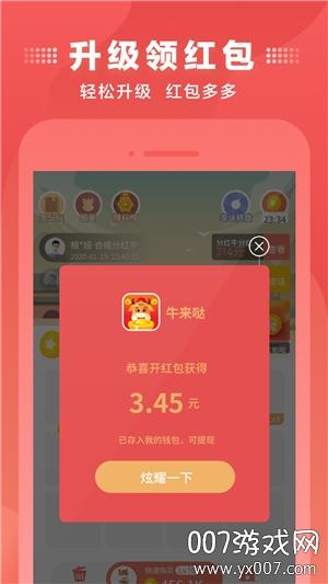 �Z大��app�t包福利版v1.0 手�C版