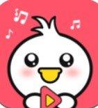 鸭脖短视频红包无限刷版v1.0 手机版