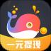 天天游趣游�蛟�玩福利版v1.0.11 最新版