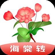 海棠�D��x��t包版v3.7.2 安卓版