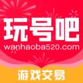 玩�吧交易平�_假期活�影�v1.1.9 免�M版
