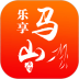 乐享马山优惠版v7.4.1 最新版