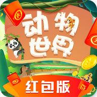 �游锸澜�app合成�赍X版v1.0 福利版