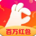 鲜花短视频app百万红包版v1.0 最新版