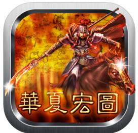 华夏宏图免付费修改版v1.4.3安卓版
