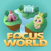 专注世界app脑力学习版v1.2.4 最新版