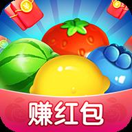 水果大富豪游戏机经典版v1.0.0.7 红v1.0.0.7 红包版