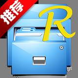 rootexplorer文件管理器去广告汉化版v4.8.5 稳定版