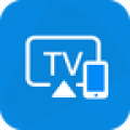 手机TV投屏一键投屏版v20.12.22 免费版