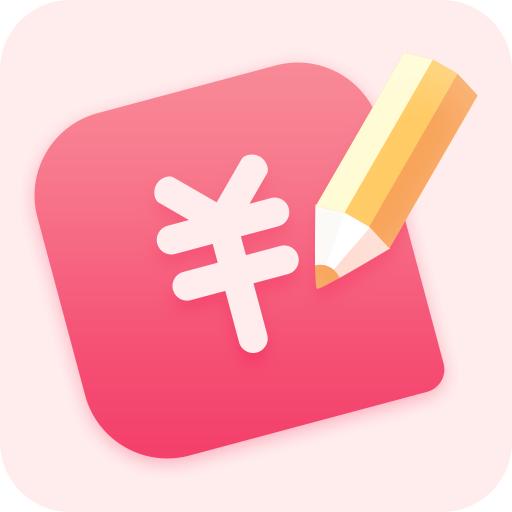 小白记账助手图表版v1.0.0 手机版