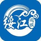 绥江同城求职版v7.4.1 最新版