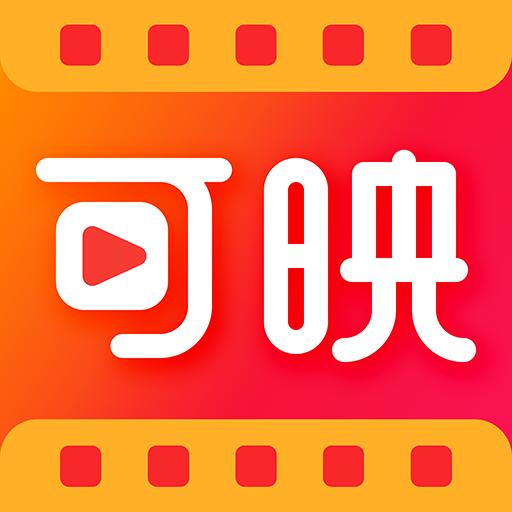 可映视频剪辑无水印版v1.0.1 安卓版