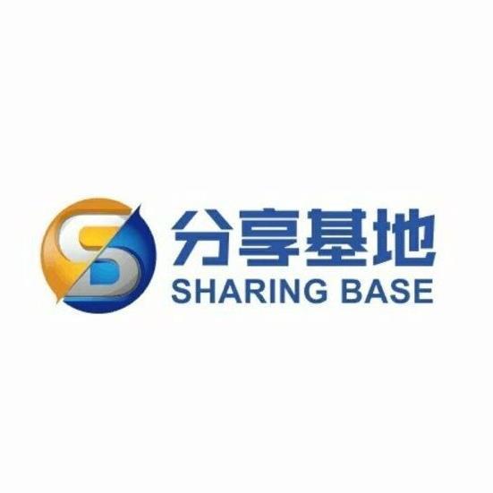 软件分享基地合集版v2.0 完整版