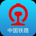 2021年春运购票日历app最新版v4.3.6 手机版