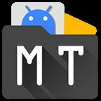 MT管理器2.0最新2021版v2.9.4 最新版