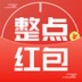整点红包短视频畅刷版v2.0.8 最新版