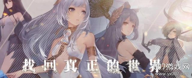 网易幻书启世录手游官方版v1.0 正式版