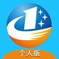 杭州招聘网app正规版v1.1.3 安卓版