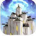 终极要塞猎鹰版v1.0.25 苹果版