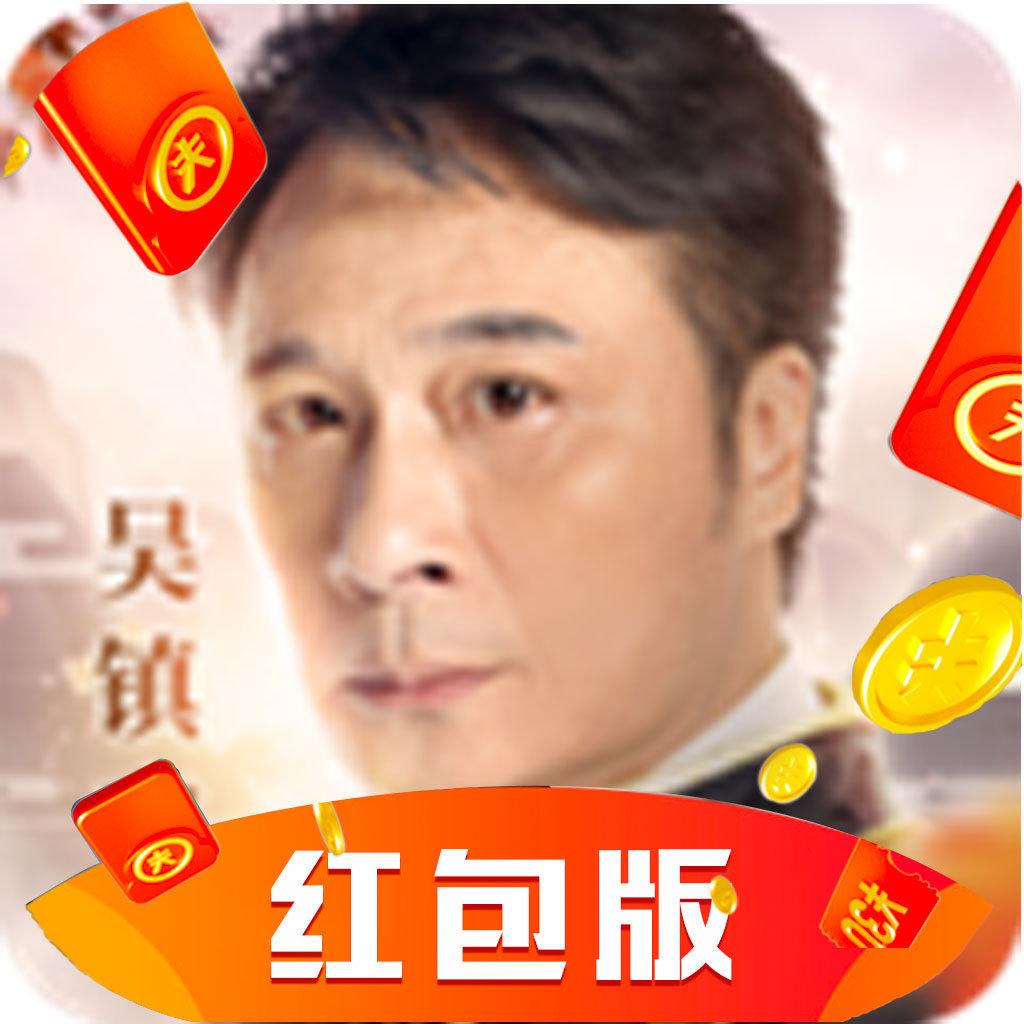 抖音吴镇宇九州仙剑传红包版v1.0.4v1.0.4 最新版
