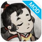 梦蝶全章节解锁版v1.0.0安卓版
