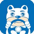 驾校猫App驾考宝典版v1.0 安卓版
