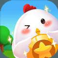 欢乐养鸡场2500红包版v2.0.0 优化版
