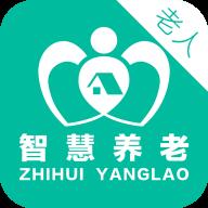 余姚智慧养老平台老人版v1.2.3 最新版