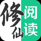 修仙阅读器离线挂机版v1.6.8  手机版