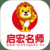陕西西安启宏教育APP最新版v1.1.9 精品版