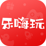 乐嗨玩游戏盒子福利版v1.8 安卓版