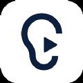 讯飞听见五小时免费版v3.0.2146 手机版