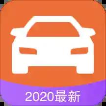驾照考试全题库专业版v1.0.0 安卓版
