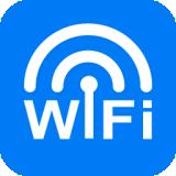 一键WiFi钥匙信号增强版v1.3.7 安卓版