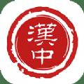 汉中通智慧生活版v1.0.0 安卓版