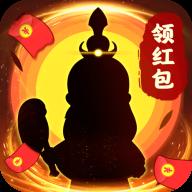 修仙成首富红包版破解版v1.0.1 最新版