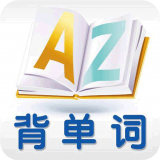 开心记单词速记版v1.0 安卓版