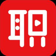 红山职道专业技能版v1.0 正式版