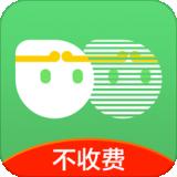悟空分身微信应用多开版v4.6.5  清爽版