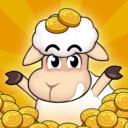 小绵羊农场单机红包版v1.0.1 手机版