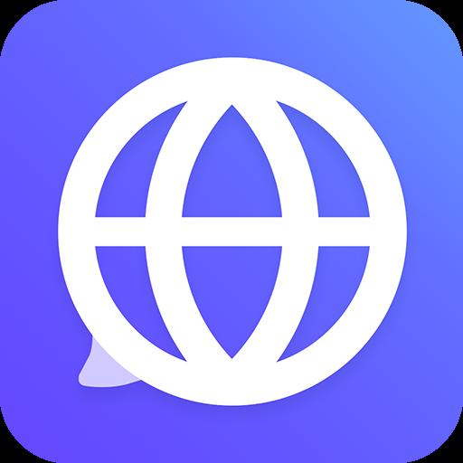 中英互译翻译器准确版v1.0.1 最新版