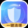安全杀毒卫士app一键清理版v3.0.2 手机版