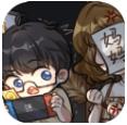 网络小说家模拟器内置作弊版v1.6.4最新版