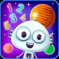 火星数学课程破解版v2.5.0 免费版