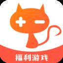 灵猫游戏助手福利版