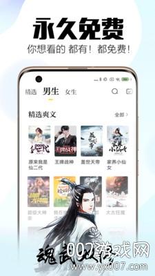 逐�P小�f�o�V告清爽版v1.0 ios版